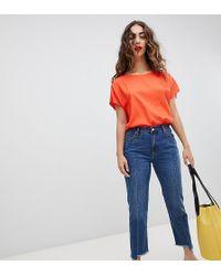 Mango - Cropped Freyed Straight Leg Jean - Lyst