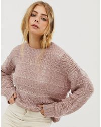 Raga Kaylie Loose Knit Sweater - Purple