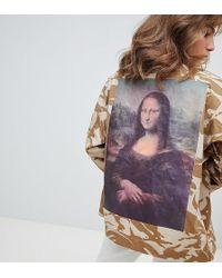 Reclaimed (vintage) - Inspired Art Print Camo Jacket - Lyst