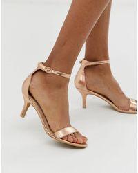 Glamorous Rose Gold Kitten Heel Sandals - Multicolour