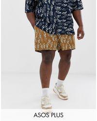 ASOS – Plus – Kastenförmige Shorts aus Knitter-Baumwolle mit abstraktem Print, Kombiteil - Mehrfarbig