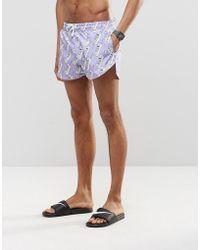 Abuze London Nuh Answa Short Swim Shorts - Purple