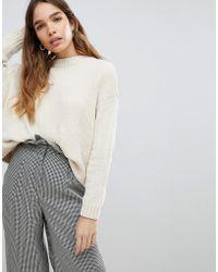 Pull&Bear - Chenille Sweater - Lyst