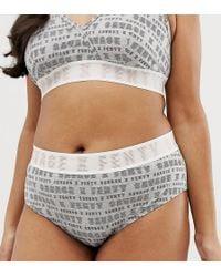 Savage x Fenty Plus Size Logo Hipster In Heather Grey Print - Gray