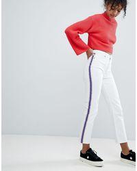 Monki Moluna Side Stripe Jeans - White