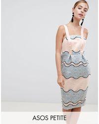 ASOS - Платье-футляр - Lyst