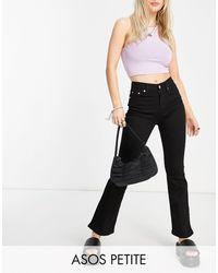 ASOS Asos Design Petite Hourglass High Rise 'lift And Contour' Flare Jeans - Black