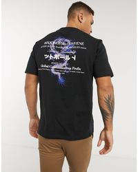 River Island Japanese Back Print Regular Fit T-shirt - Black