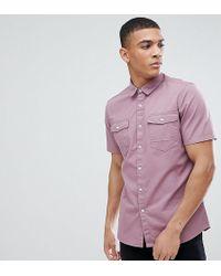 Heart & Dagger - Short Sleeve Twill Shirt - Lyst