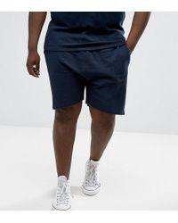 Lambretta - Plus Jogger Shorts - Lyst