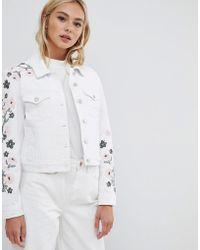 Urban Bliss Kansas Embroidered Denim Jacket - White