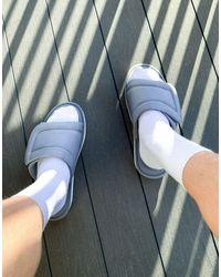 ASOS Gewatteerde Lounge Slippers - Grijs