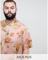 ASOS Розовая Рубашка Классического Кроя С Цветочным Принтом - Розовый