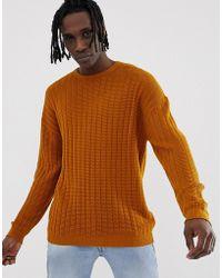 ASOS - Textured Knit Jumper In Tan - Lyst