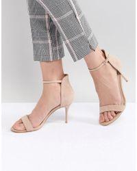 Karen Millen - Barely There Suede Sandals - Lyst