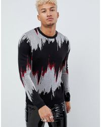 451aeed3 ASOS Jumper With Tiger Sleeve And Metallic Yarn in Black for Men - Lyst