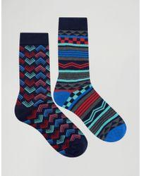 Urban Eccentric - Geo Stripe Socks In 2 Pack - Multi - Lyst