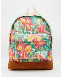 Gola Floral Printed Backpack - Multicolor