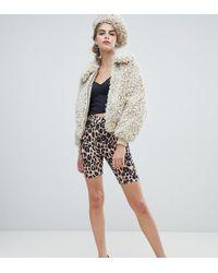 New Look - legging Shorts In Leopard Print - Lyst
