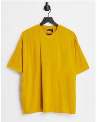 ASOS Camiseta extragrande en amarillo