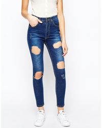 Good Vibes, Bad Daze - Good Vibes Bad Daze Ripped High Waisted Skinny Jeans - Lyst