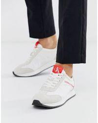 Calvin Klein Белые Кроссовки Для Бега Jerrold-белый