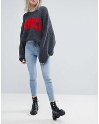 Weekday - Body Raw Hem High Waist Super Stretch Skinny Jeans - Lyst
