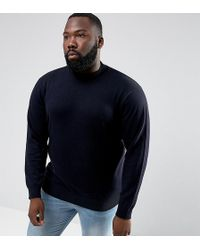 French Connection - Plus Cotton Turtle - Lyst