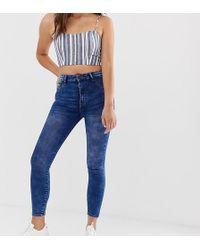 6ce5c1a6 High Waist Skinny Jean - Blue