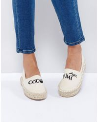 Pull&Bear Coconut Espadrille - Natural