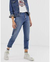 07fe42c970 ONLY Sonny Wide Leg Jeans With Velvet Side Stripe in Gray - Lyst