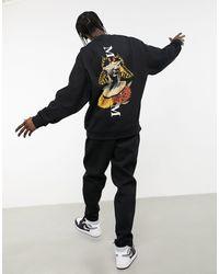 ASOS Oversized Sweatshirt With Large Back Print - Black