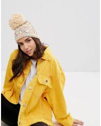 Pull&Bear - Multi Colored Oversize Bobble Hat - Lyst