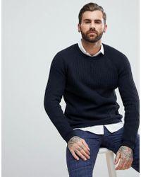 ASOS - Textured Wool Mix Jumper In Navy - Lyst