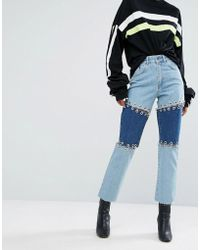 The Ragged Priest Black Label Premium Patchwork Jeans With Piercings - Blue