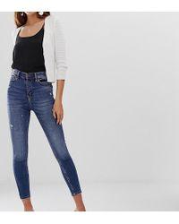 Stradivarius Mittelblaue, enge Jeans mit extrem hoher Taille