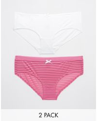 Marie Meili - Brooke Two Pack Brief - Lyst
