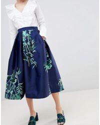 Closet Midi Skirt - Blue