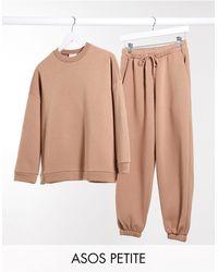 ASOS ASOS DESIGN Petite - Survêtement avec sweat oversize/pantalon - Multicolore