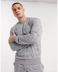 Emporio Armani Серый Свитшот Для Дома С Круглым Вырезом И Сплошным Принтом Loungewear