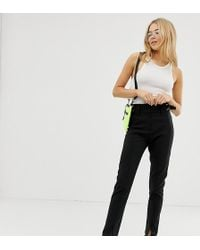 Bershka Pantalon ajusté à bande latérale - Noir