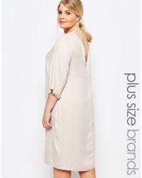 Carmakoma - Plunge Back Shift Dress - Cream - Lyst