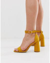 Pimkie Block Heel High Sandals - Yellow