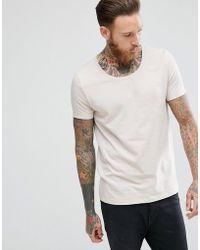 ASOS - T-shirt With Scoop In Cream - Lyst