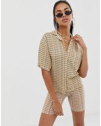 Motel Гавайская Рубашка От Комплекта С Принтом -бежевый - Многоцветный