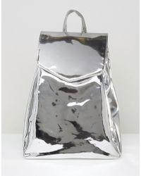 ASOS - Metallic High Shine Backpack - Lyst