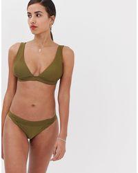 Y.A.S Фактурные Плавки-бикини -зеленый Цвет - Многоцветный