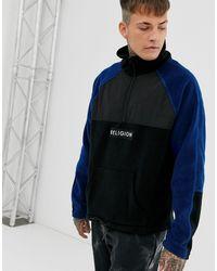 Religion Half Zip Sweat With Fleece Panel Details - Blue