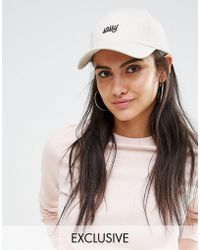 Adolescent Clothing - Dolescent Clothing Sassy Embroidered Baseball Cap - Lyst