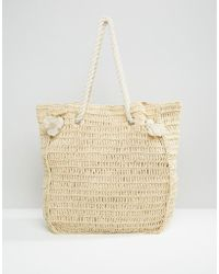 South Beach - Paper Straw Shopper Bag With Rope Handle - Beige - Lyst